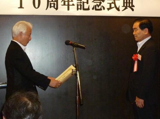 表彰される当組合 吉野代表理事(右)