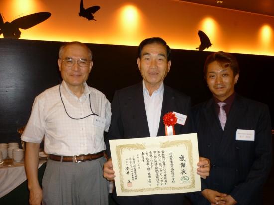 菅田審査人(左) 組合代表 吉野代表理事(中央) 組合理事 金子(右)