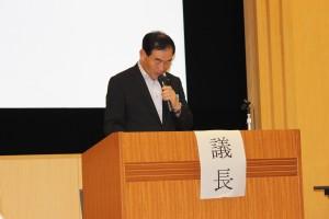 議長には吉野代表理事が選出されました。