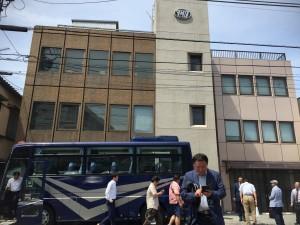 株式会社ヤマダさんに到着しました。
