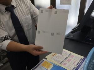 これは、はがき印刷用の4面付けの用紙です。(印刷関係会社しか手に入れられない)