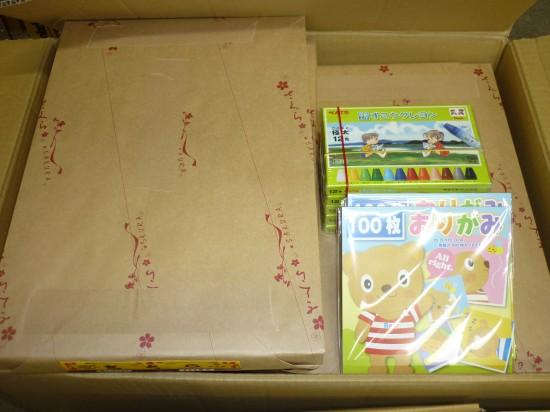 画用紙・折り紙・クレヨン
