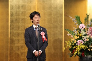 乾杯 神奈川県中小企業団体中央会