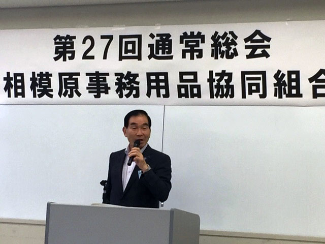 吉野理事長からの挨拶。