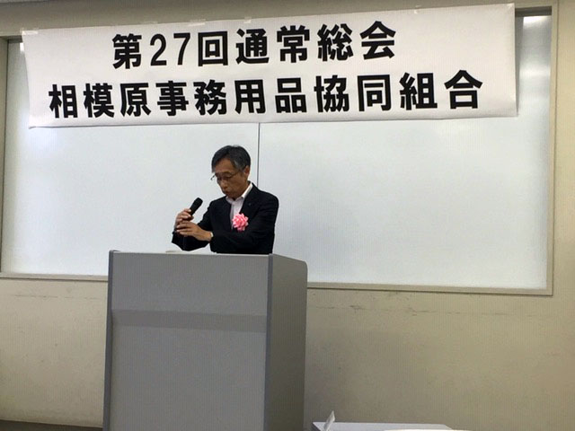 来賓の相模原市副市長隠田様からご挨拶をいただきました。