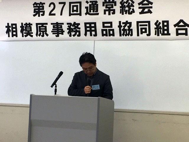 組合員総数12名の内、出席11名・委任状提出1名合計12名。 総会の成立が司会より宣言されました。