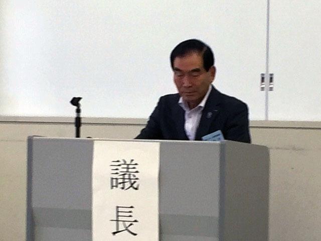 議長に吉野理事長が選出されました。