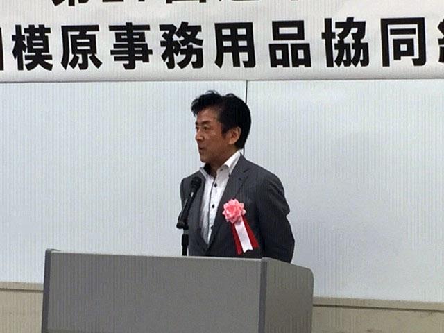 来賓の神奈川県文具事務用品団体連合会会長廣澤様からご挨拶をいただきました。