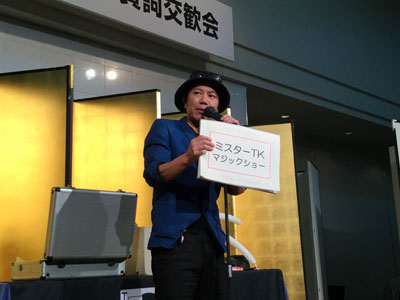 今回の余興でステージに来てくれた、マジシャン ミスターTK 高橋和也さんです。
