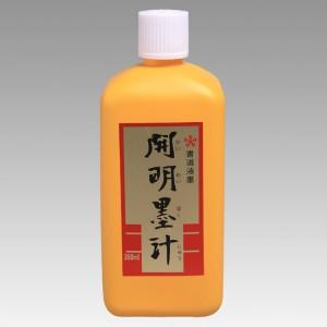 開明墨汁360ml BO1004 750円