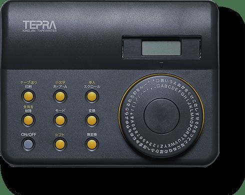 テプラTR55 1988