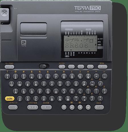 SR606 1992