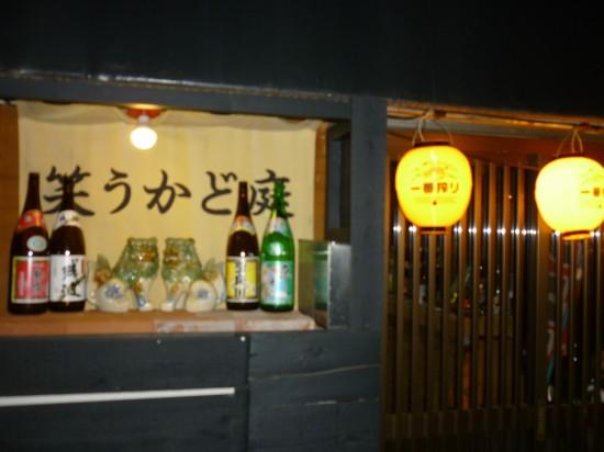 お店の入り口1