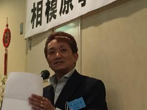 司会 理事 金子恒弘